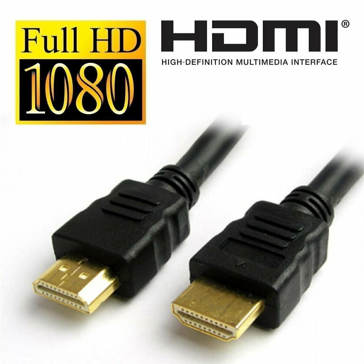 Haze 5mtr HDMI Cable, PVC, Black