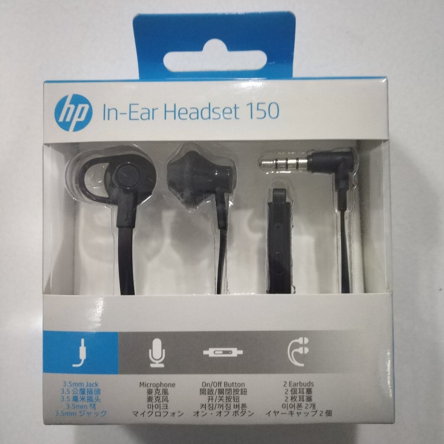 HP 150 in-Ear Headset, Black