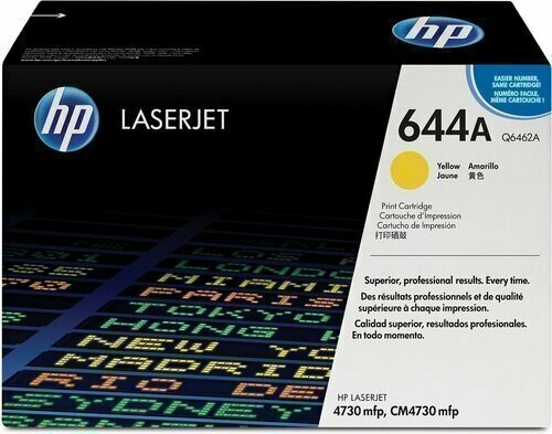 HP Q6462A 644A Yellow Toner Cartridge