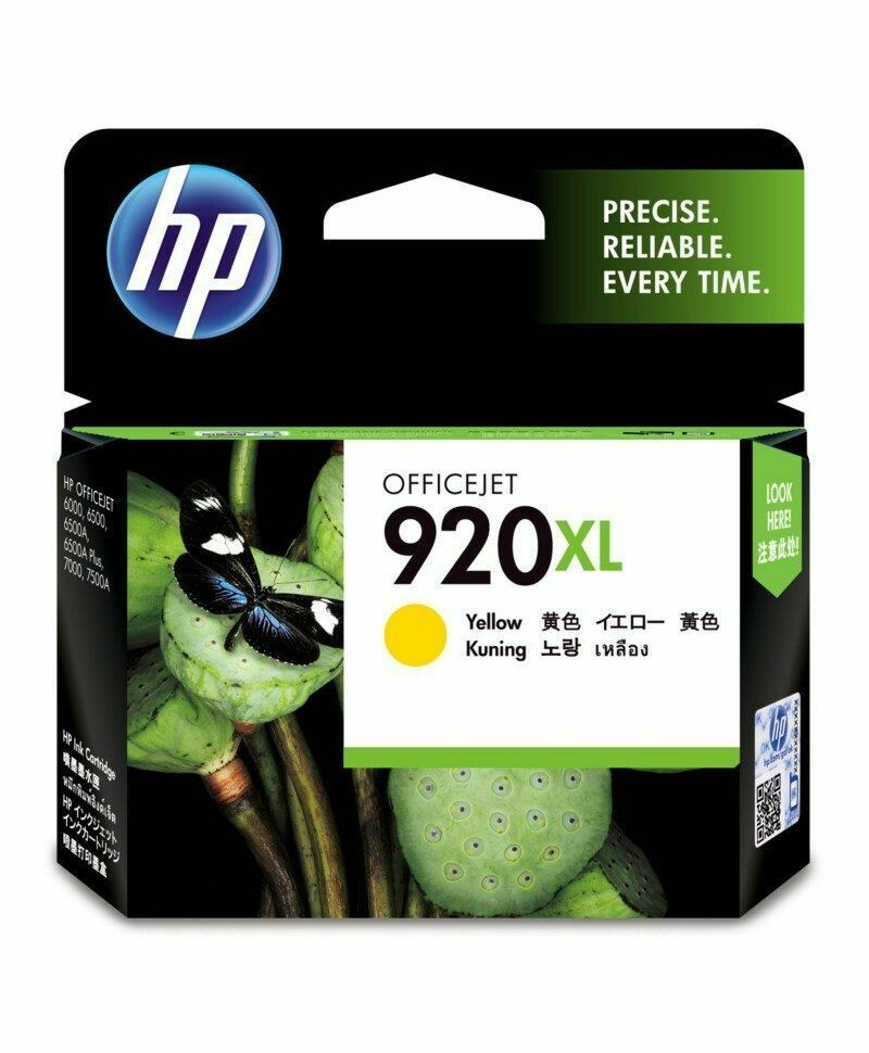 HP 920 XL Ink Cartridge, Yellow