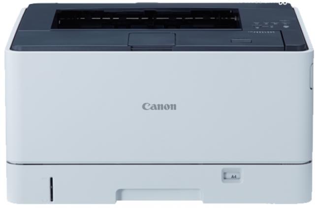 Canon LBP8100n Laser Single Function Printer