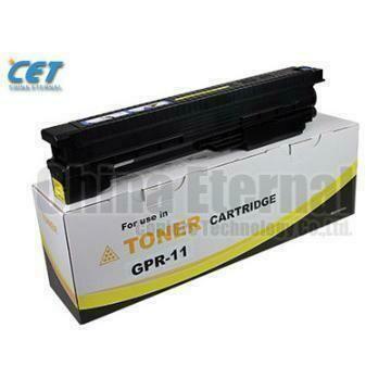 Canon NPG 22 Yellow Toner Cartridge