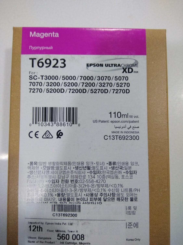 Epson T6923 Ink Cartridge, Magenta, 110ml