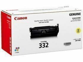 Canon 332 Yellow Toner Cartridge
