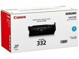 Canon 332 Cyan Toner Cartridge