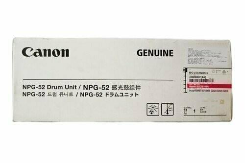 Canon NPG 52 Magenta Drum Unit