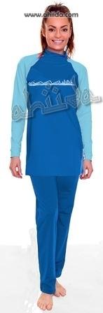 Ahiida® Sun Safe Full Cover Aquatic Blue Wave