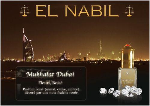 Parfums El Nabil Mukhallat Dubai