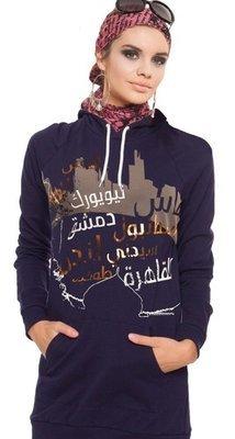 Calligraphy Hoodie, Kapuzenshirt, Shirt à capuchon marine