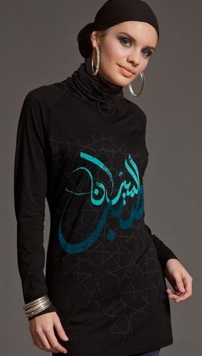 Designer T-Shirt Sabr ¨Black