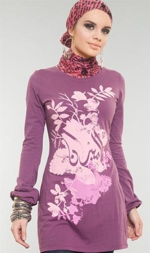 Designer T-Shirt Meezan (Balance)