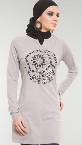 """Designer T-Shirt """"Zikr"""" beige, S"""