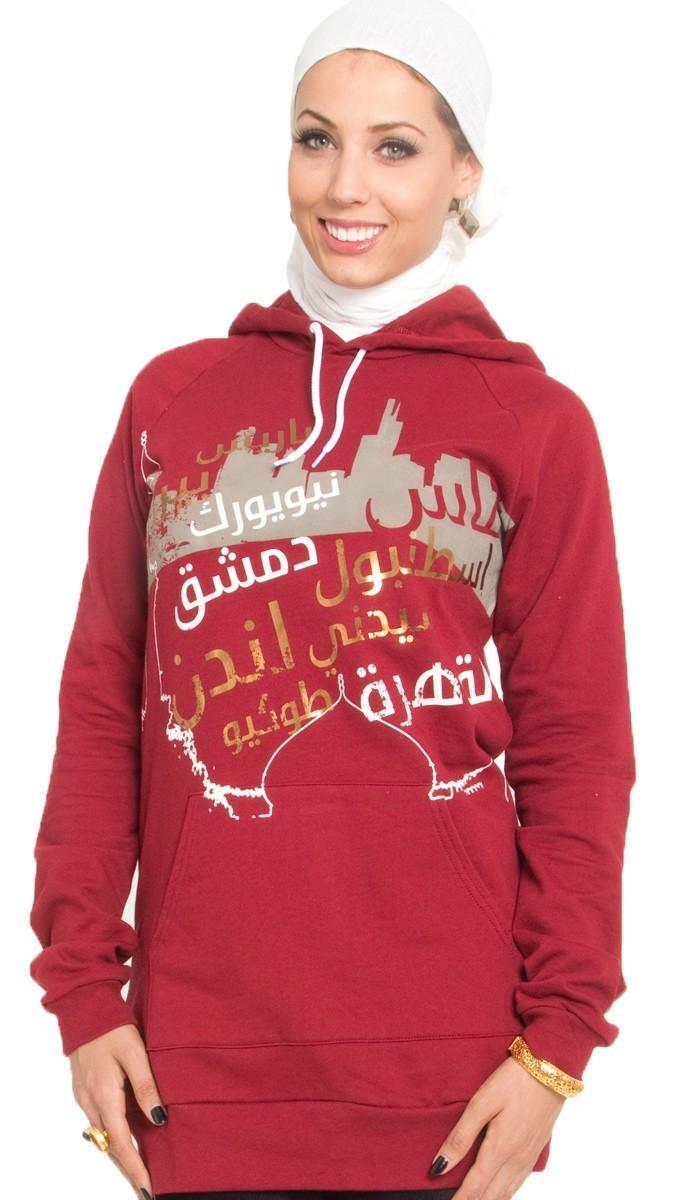 Calligraphy Hoodie, Kapuzenshirt, Shirt à capuchon cranberry