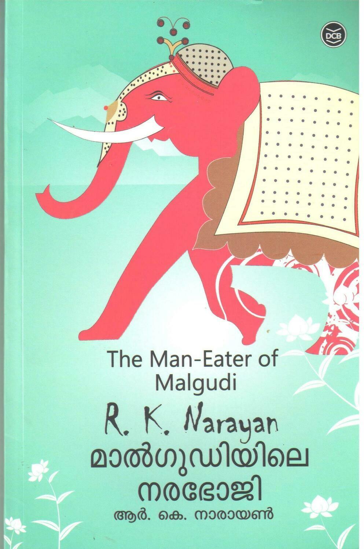 മാൽഗുഡിയിലെ നരഭോജി | Malgudiyile Narabhoji by R.K. Narayan