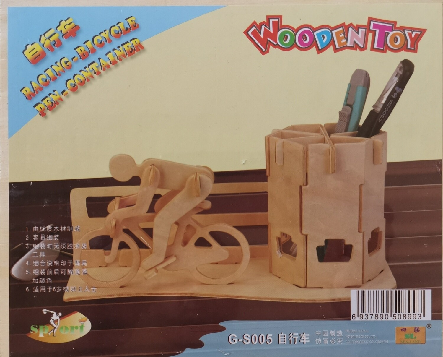 DIY 3D Wooden Puzzle Building Kit - Ricing Bicycle Pen Container (2H Sheets)