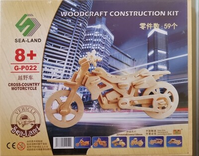 DIY 3D Wooden Puzzle Building Kit  - Cross Country Motorcycle (3H Sheets)