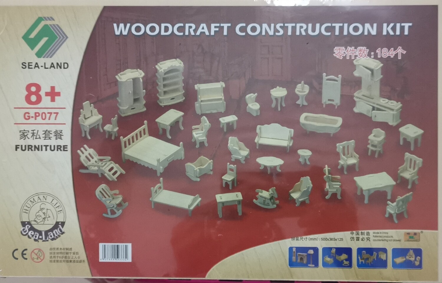 DIY 3D Wooden Puzzle Building Kit  - Furniture (4 Full Sheets)