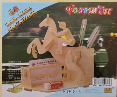 DIY 3D Wooden Puzzle Building Kit - Horse Riding Pen Container (2H Sheets)