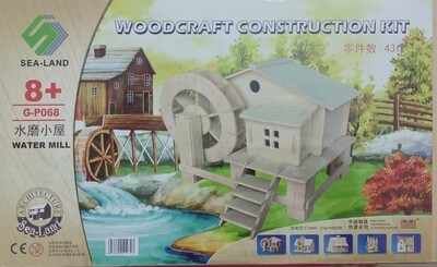 DIY 3D Wooden Puzzle Building Kit  -  Watermill (3 Full Sheets)