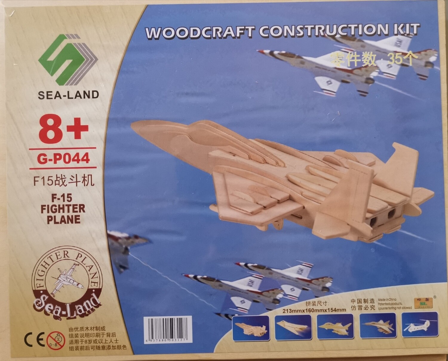DIY 3D Wooden Puzzle Building Kit  - F15 Fighter Plane (3H Sheets)