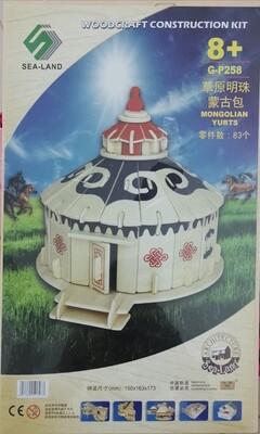 DIY 3D Wooden Puzzle Building Kit  -  Mangolian Yurts (3 Full Sheets)