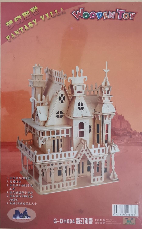 DIY 3D Wooden Puzzle Building Kit  - Fantasy Villa  (10 Full Sheets)