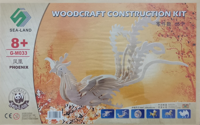 DIY 3D Wooden Puzzle Building Kit  -  Pheonix (3 Full Sheets)