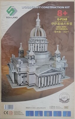 DIY 3D Wooden Puzzle Building Kit  - Issa Keiv Cathedral (10 Full Sheets)