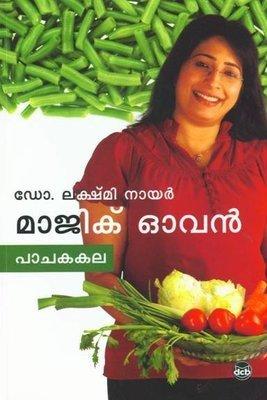 മാജിക് ഓവൻ - പാചകകല | Magic Oven Pachakakala by Lakshmi Nair