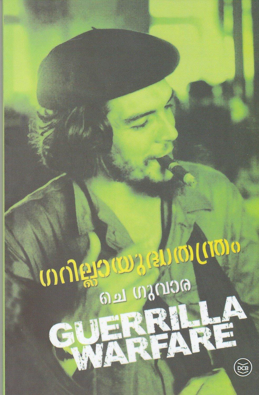 ഗറില്ലായുദ്ധതന്ത്രം | Guerrilla Yudhathantram by Ernesto Che Guevara