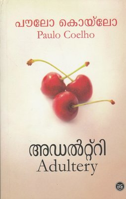 അഡല്റ്ററി | Adultery by Paulo Coelho