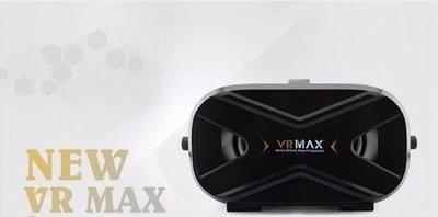 VR MAX 3D Glasses, 3D Virtual Reality Headset, 3D VR Helmet, 3D Video Movie Game