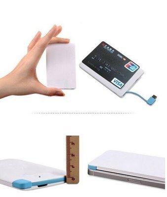 I Love Bahrain Wallet Pocket Card Power Power Bank, 2500mAh Micro & iPhone Adapter