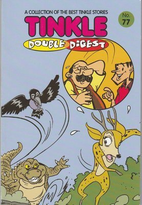 Tinkle Double Digest - No.77