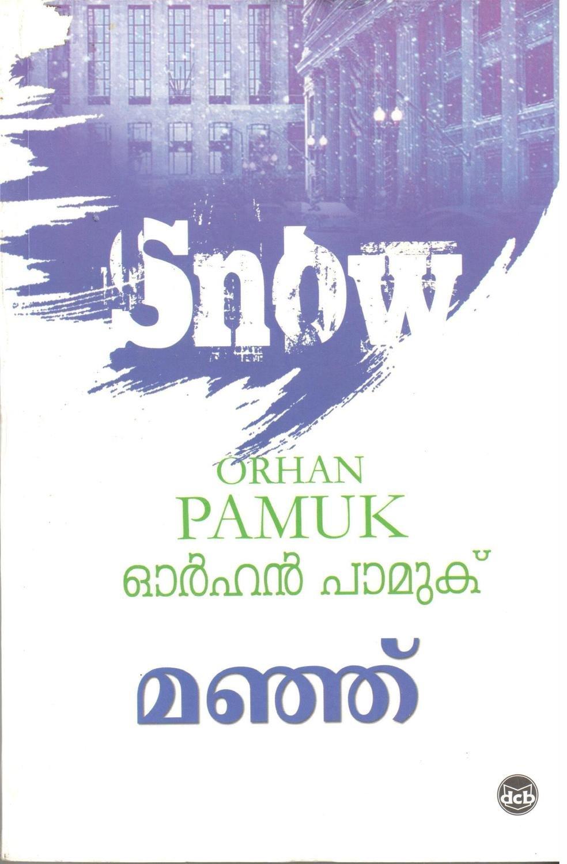 മഞ്ഞ്   Manhu Snow by Orhan Pamuk