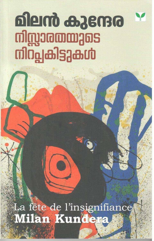 നിസ്സാരതയുടെ നിറപ്പകിട്ടുകൾ   Nissarathayute Nirappakittukal by Milan Kundera
