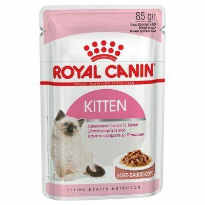 Royal Canin Kitten in Gravy 85g