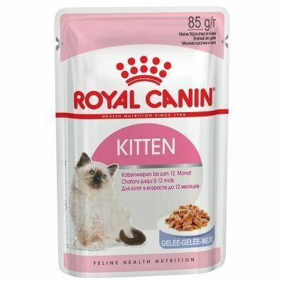 Royal Canin Kitten in Jelly 85g