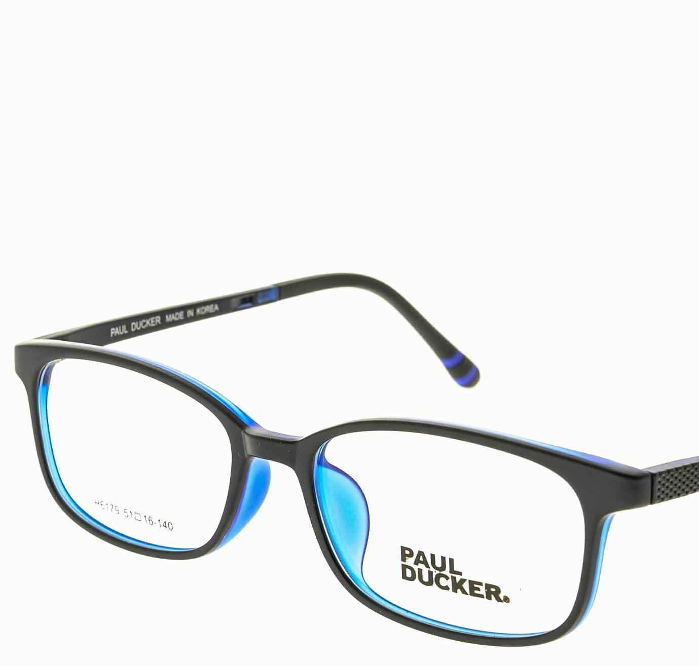 PAUL DUCKER H6179