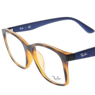 RAY BAN TR 7059D