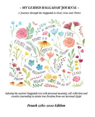 Guided Haggadah Journal