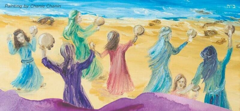 3 Songs for Jewish Women
