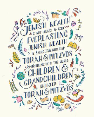 Jewish Wealth Print