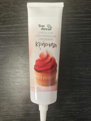 Жидкий краситель Топ продукт красный 100 гр.
