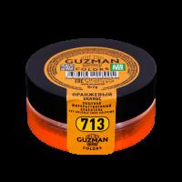 Краситель Оранжевый жирорастворимый Guzman 5 гр