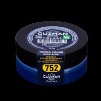 Краситель Темно-синий жирорастворимый Guzman 5 гр