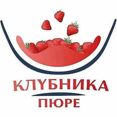 Фруктовой пюре Клубника 1кг