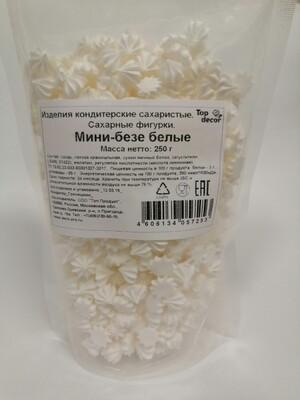 Сахарные фигурки Мини-безе белые 250 гр