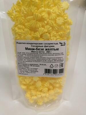 Сахарные фигурки Мини-безе Желтые 250 гр
