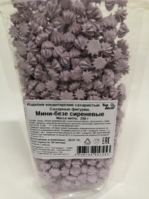 Сахарные фигурки Мини-безе сиреневые 250 гр